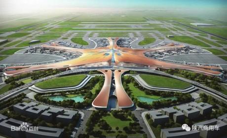 轩德快讯|陕汽商用车携手南航助力北京大兴机场正式运营