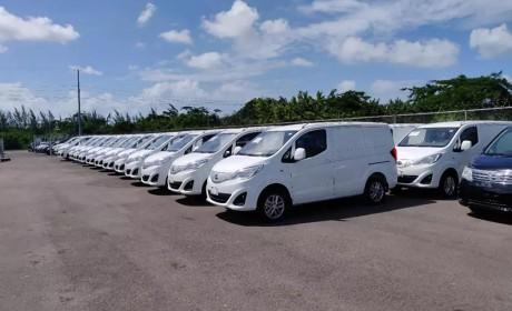 加勒比地区重大交付 50台比亚迪纯电动货车交付巴哈马