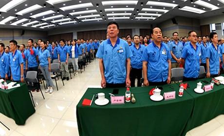 法士特组织收看庆祝中华人民共和国成立70周年大会