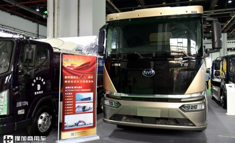 全新外观,内饰更具科技感,比亚迪最新亮相的T8电动环卫车实拍