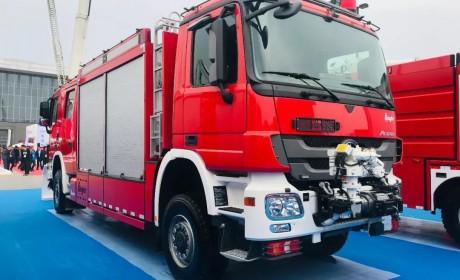 星光闪耀第十八届中国国际消防设备技术交流展览会