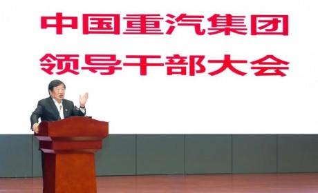 不破不立,破而后立,中国重汽第二轮改革开启