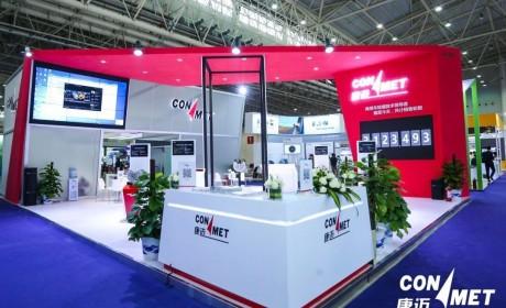 适应新法规和国六要求,康迈最新轻量化技术产品亮相武汉车展