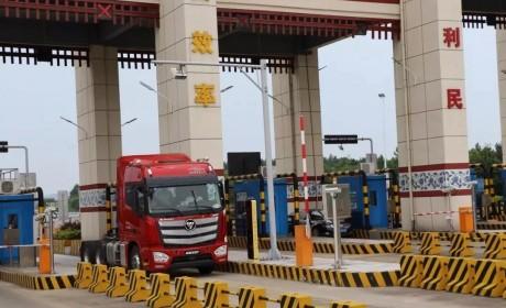 欧曼发行全国首张记账式货车ETC,实现不停车快捷通行