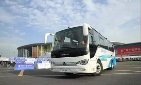 福田氢燃料电池客车亮相进博会 推动氢能产业可持续发展
