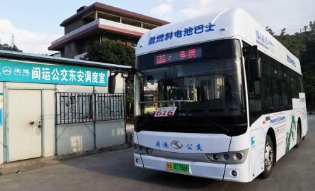 福建迎来氢能公交服务时代 ——金龙氢燃料电池公交上线运营