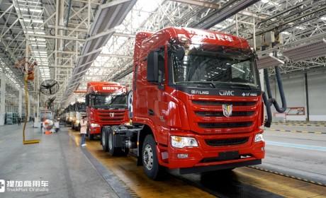 开启下一个辉煌十年,  联合卡车国六燃气卡车和10周年限量车型上市