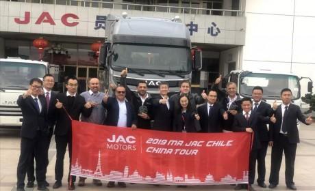 智利卡哥走进江淮汽车,最美卡哥第三季总决赛即将拉开帷幕!