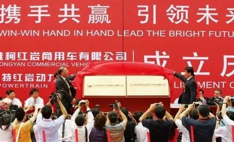 上汽红岩,一个走向民用、进军高端、 迈入国际的中国卡车品牌