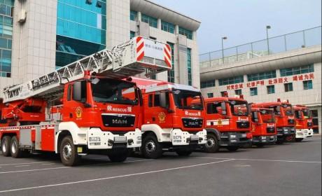 助力中国消防事业发展,2019曼恩商用车中国巡检季顺利完成