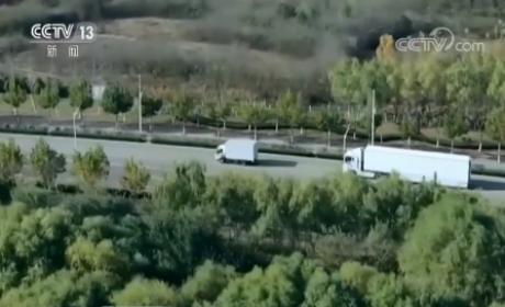 新闻联播|中国重汽第二代智能卡车实现量产