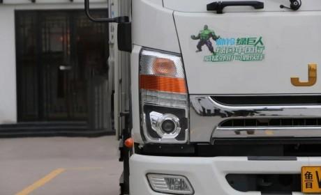 超大货箱,轻松装载10吨货品,帅铃绿通版轻卡南阳上市