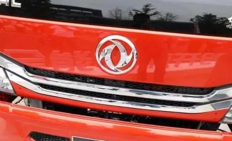 搭载玉柴发动机、整车轻量化,广受热议的东风多利卡锐能版全新上市
