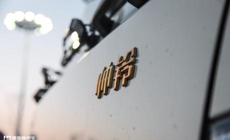 154马力康机配法士特8挡箱,宽车架大后桥,江淮专为绿通打造的帅铃大轻卡实拍