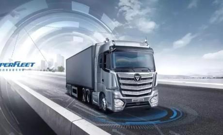 欧曼EST-A 超级重卡收获年度最优TCO牵引车大奖