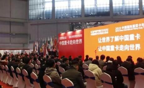 江淮格尔发征战中国国际重型卡车交易大会,你想看的都在这