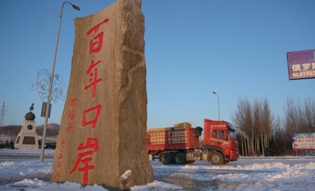 东风天龙KL560寒冬之旅,无惧高寒,霸气归来