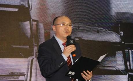 梅赛德斯-奔驰Actros品鉴会暨广州利星行三周年答谢会在广州举行
