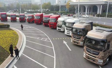 2020东风商用车挑战销量目标:22万辆