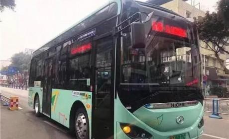 32辆蔚蓝智能网联公交畅行眉山,车上除了充电,还能......