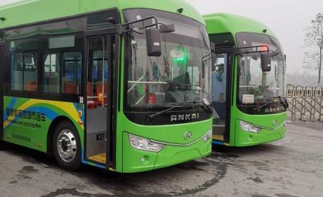 """安徽首条氢燃料公交示范线正式运营,搭乘安凯体验""""氢""""新出行!"""
