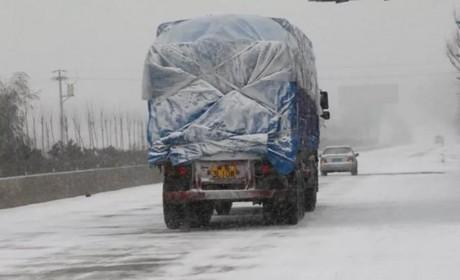 冬季油耗猛增,别只怪空调暖风!