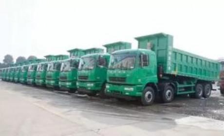 嘉兴市首批LNG工程车启用仪式成功举办