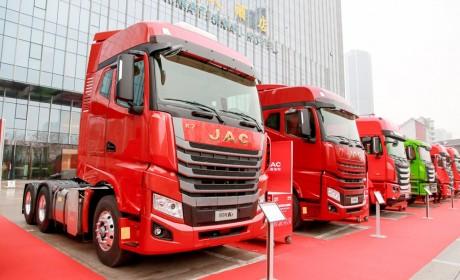 江淮格尔发多款国六车型重磅亮相2020年商务年会