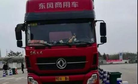 """节油、省心,""""阅车无数""""的老司机也对东风天龙情有独钟"""