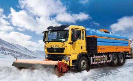 硬核!豪沃全驱机场除冰车、除雪车,重汽全系产品迎战风雪
