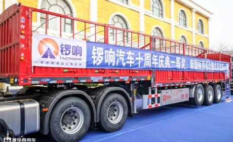 符合新国标的锣响仓栅挂车实拍,自重才5.8吨,还有车桥提升功能
