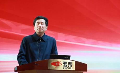 玉柴今日发布2025战略目标:2025年实现国内行业第一