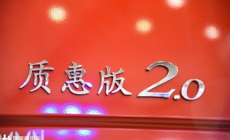 解放新J6P牵引车也推出了国六天然气车型,值得买吗?我们带您好好看看!