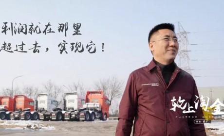 春节贺岁大片丨《轮上淘金》第二季今日上映