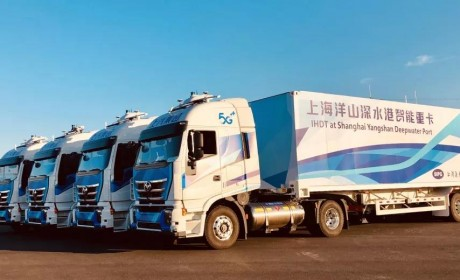 跟着红岩5G重卡,一同了解5G技术在卡车领域的创新与应用