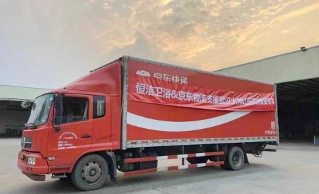 东风为逆行卡车人提供免费阳光服务
