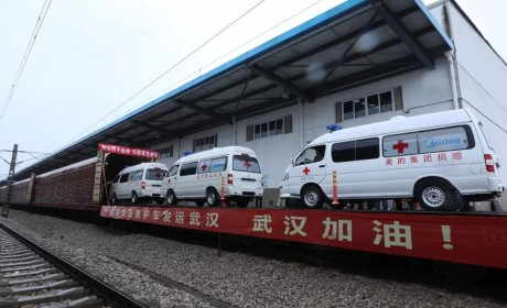 风掣雷行!40台金龙客车负压救护车驰援武汉