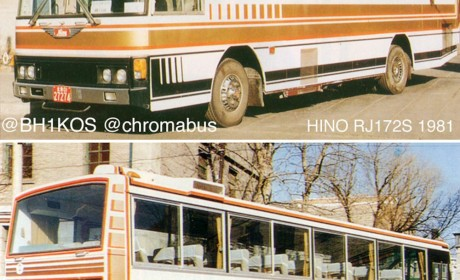 国产客车的先行者,上世纪为我国客车发展打下基础,沈飞客车还有人记得吗?