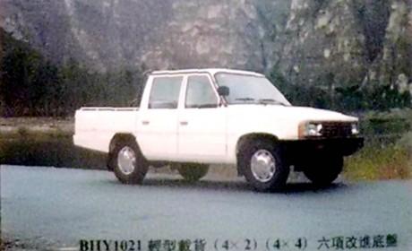 一汽北京您听说过吗?还曾生产过轻型货车,如今已退出历史舞台