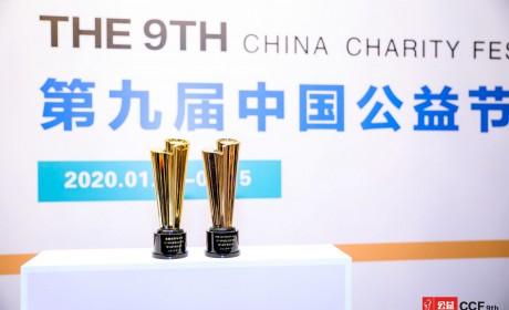 用爱汇聚点滴 曼恩商用车中国荣获2019年度绿色典范奖与公益项目奖