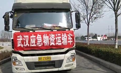 武汉加油!穿越大半个中国的土豆萝卜白菜来了!