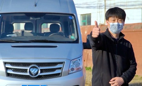 """为奋斗者护航 福田图雅诺联合中国平安发布""""复工无忧""""关怀计划"""