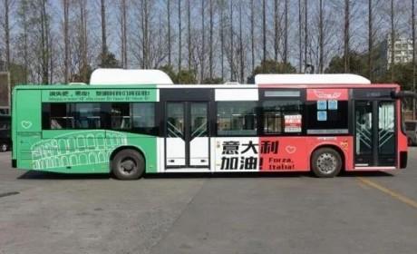 """杭州比亚迪公交化身""""中意巴士"""",为意大利加油!"""