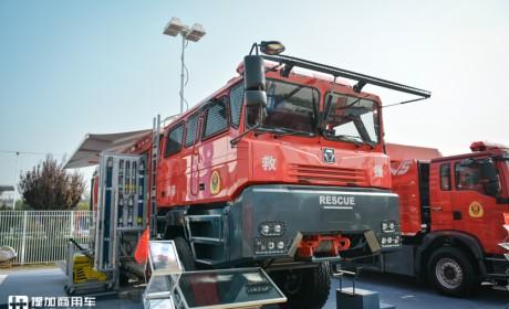 移动的消防器材仓库,装备达700多件,少见的徐工特种消防车实拍