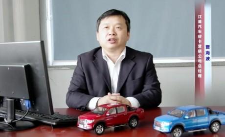 2小时287台订单, 江淮帅铃皮卡开启互联网购车新体验