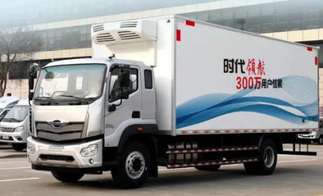 冻鲜运输的冷藏车要这样选,领航中卡专为冷链运输定制