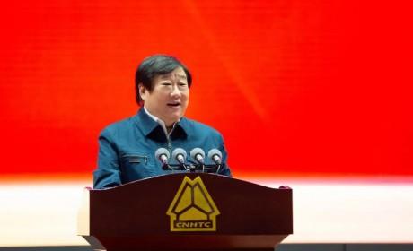 中国重汽召开动员大会,谭旭光提出:冲刺单季收入过亿目标