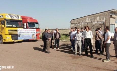 发现伊朗卡车文化(下):开二手欧卡的很多,改装卡车也爱低趴风