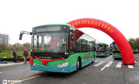 89辆安凯G9纯电动客车驶入山西长治,开启大批量交付模式
