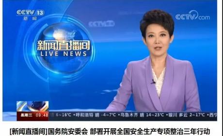 """国务院发话了:计划2年内消除货车非法改装、""""大吨小标""""!"""